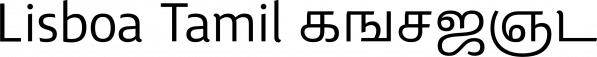 Lisboa Tamil font family by Vanarchiv