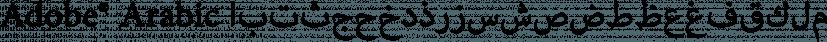 Adobe Arabic font family by Adobe