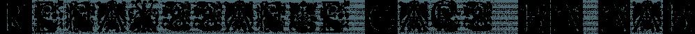 Renaissance Caps-BA font family by Bannigan Artworks
